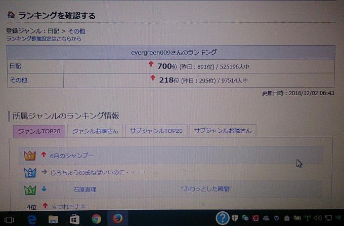 IMG_20161202_121906_convert_20161202203901.jpg