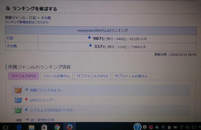 IMG_20161211_144829_convert_20161211191513.jpg