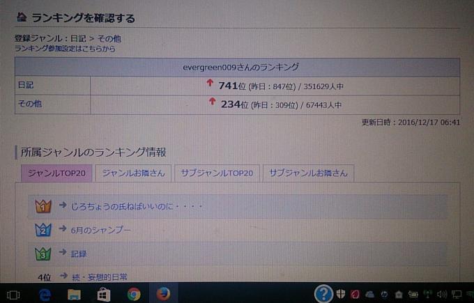 IMG_20161217_145132_convert_20161217191557.jpg