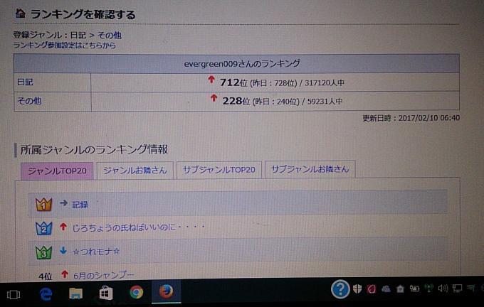 IMG_st9dcd_convert_20170210194922.jpg