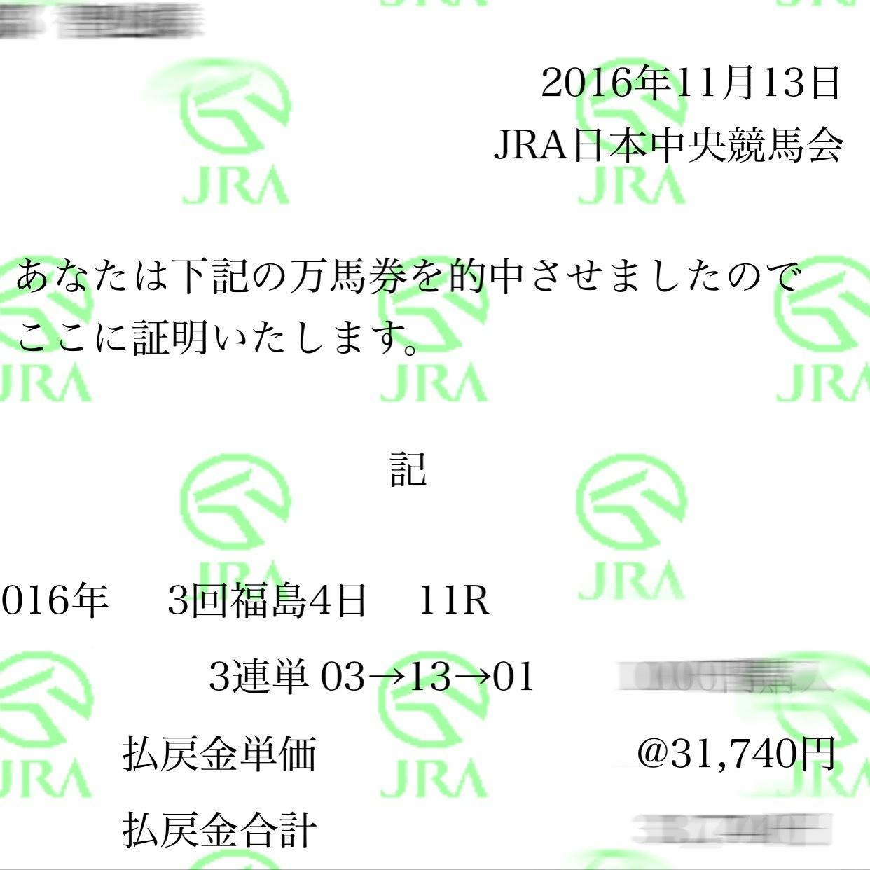 20161119022758b23.jpg