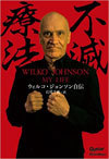 不滅療法 / Wilko Johnson