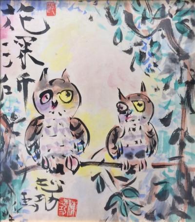 2017新春絵画1