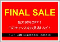 FINAL_SALEのポスターテンプレート・フォーマット・雛形