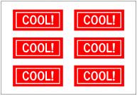 COOLの張り紙テンプレート・フォーマット・雛形