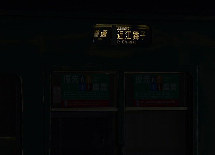 DSC_4397s.jpg