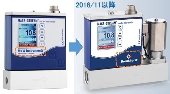 MassStream_04.jpg
