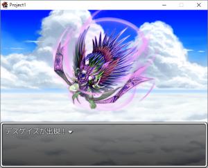 DeathGaze1.png