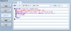 Deathgaze4_2.png