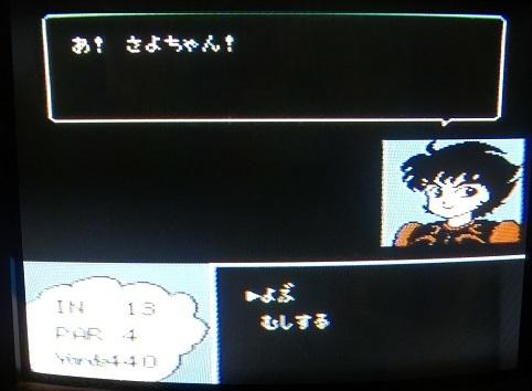 sayomizugi05.jpg