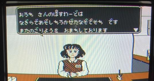 sayomizugi07.jpg