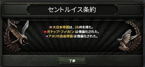 hoi4  今日ものんびりと 2016/12/26