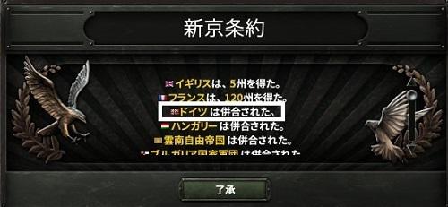 Hoi4 今日ものんびりと 2017/01/02