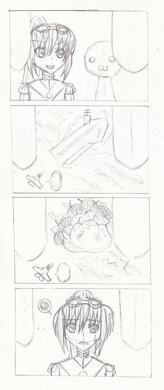 4コマ漫画 今日ものんびりと 2016/12/17