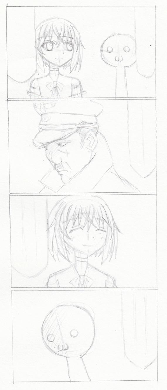 4コマ漫画 今日ものんびりと 2016/12/26