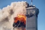 上海タワー爆破テロ