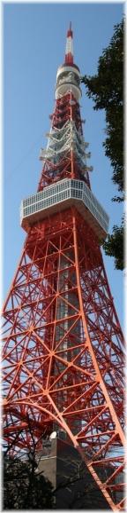 170107E 093東京タワー41