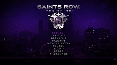 saints3_400.jpg