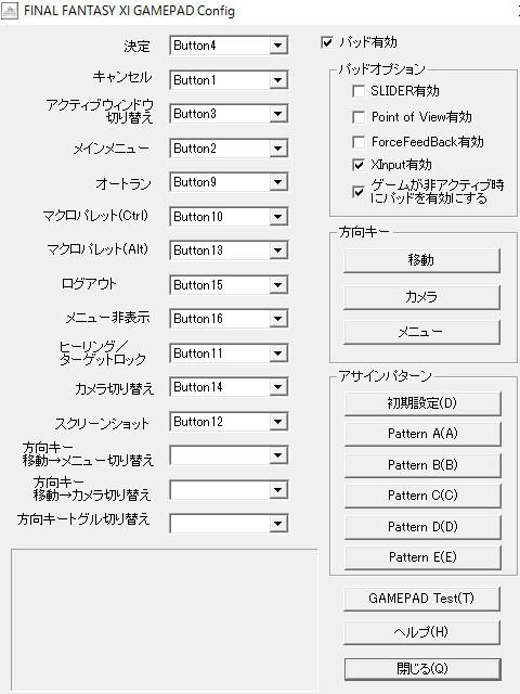 controller_fix.jpg