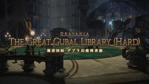 図書館ハード