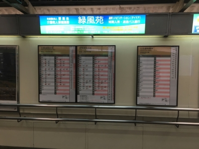 20161022三重_01 - 13