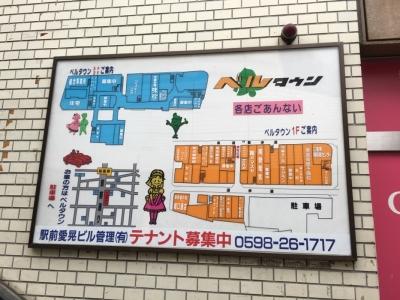 20161022三重_02 - 7