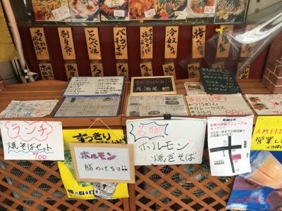 20161022三重_02 - 8