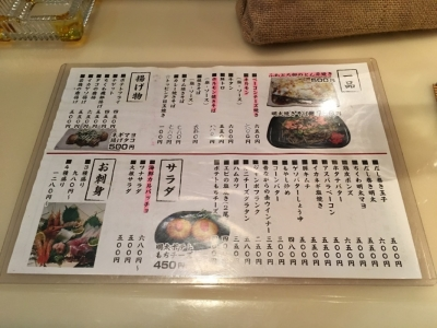 20161022三重_02 - 12