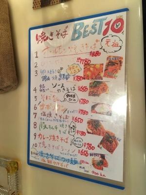 20161022三重_02 - 14