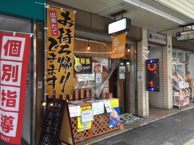20161022三重_02 - 17