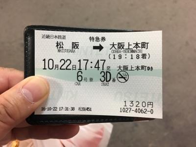 20161022_09 - 2