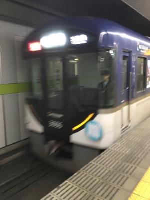 20160407左京 - 18