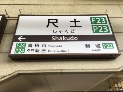 20161123近鉄_01 - 10