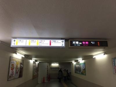 20161123近鉄_02 - 3
