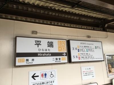 20161123近鉄_02 - 5