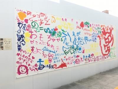 20161123近鉄_03 - 11