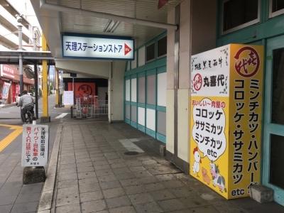 20161123近鉄_03 - 14
