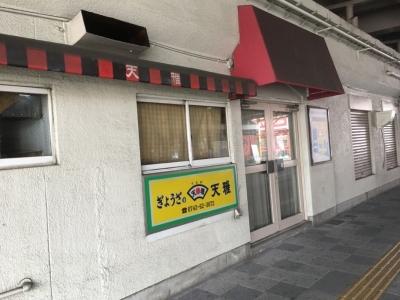 20161123近鉄_03 - 16