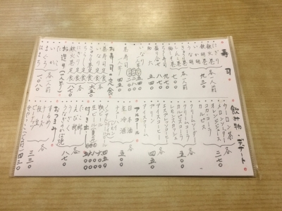 20161123近鉄_04 - 8