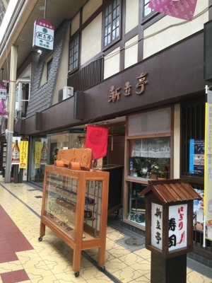 20161123近鉄_04 - 12