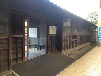 20161123近鉄_05 - 5