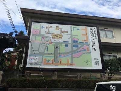 20161123近鉄_05 - 8