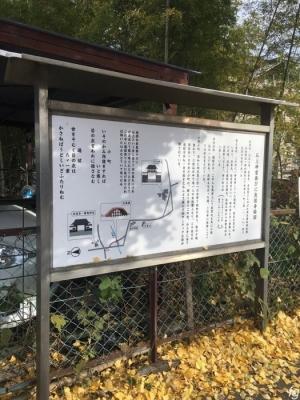20161123近鉄_06 - 5