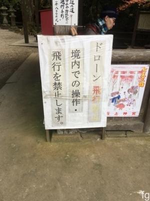 20161123近鉄_07 - 6