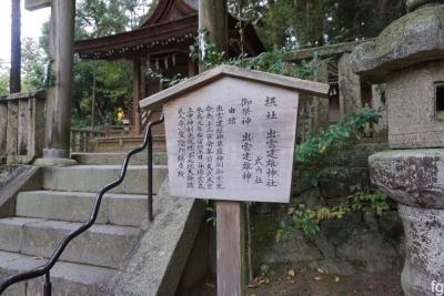 20161123近鉄_07 - 13