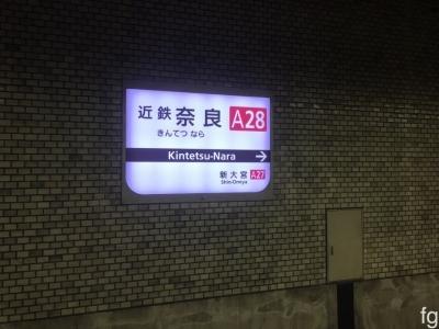 20161123近鉄_08 - 4