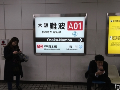 20161123近鉄_08 - 7