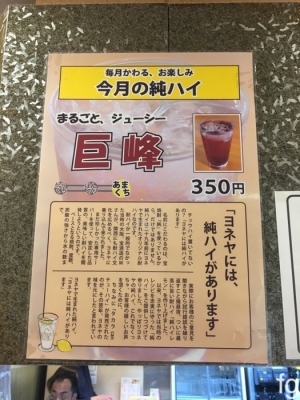 20161123近鉄_08 - 9