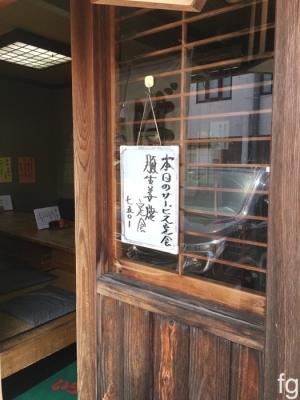 20160426くろたき - 3