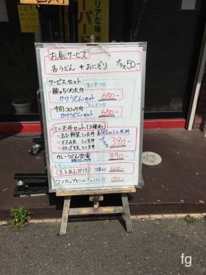 20160501柏原_02 - 1